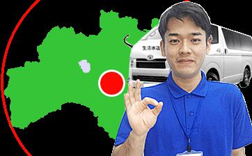 福島担当スタッフが対応。