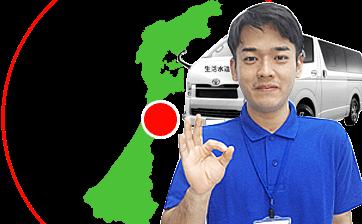 石川担当スタッフが対応。