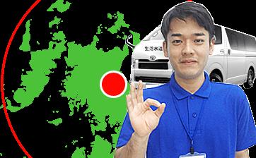 長崎県担当スタッフが対応。