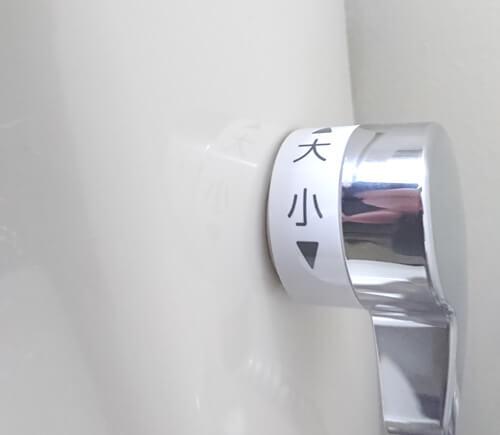 トイレタンクレバー!