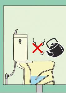 お湯を便器に流すのはNG