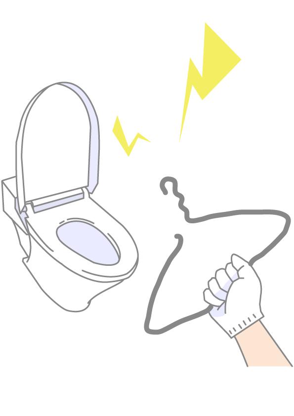 トイレつまりハンガー