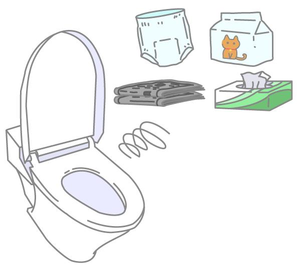 トイレに流して駄目な物